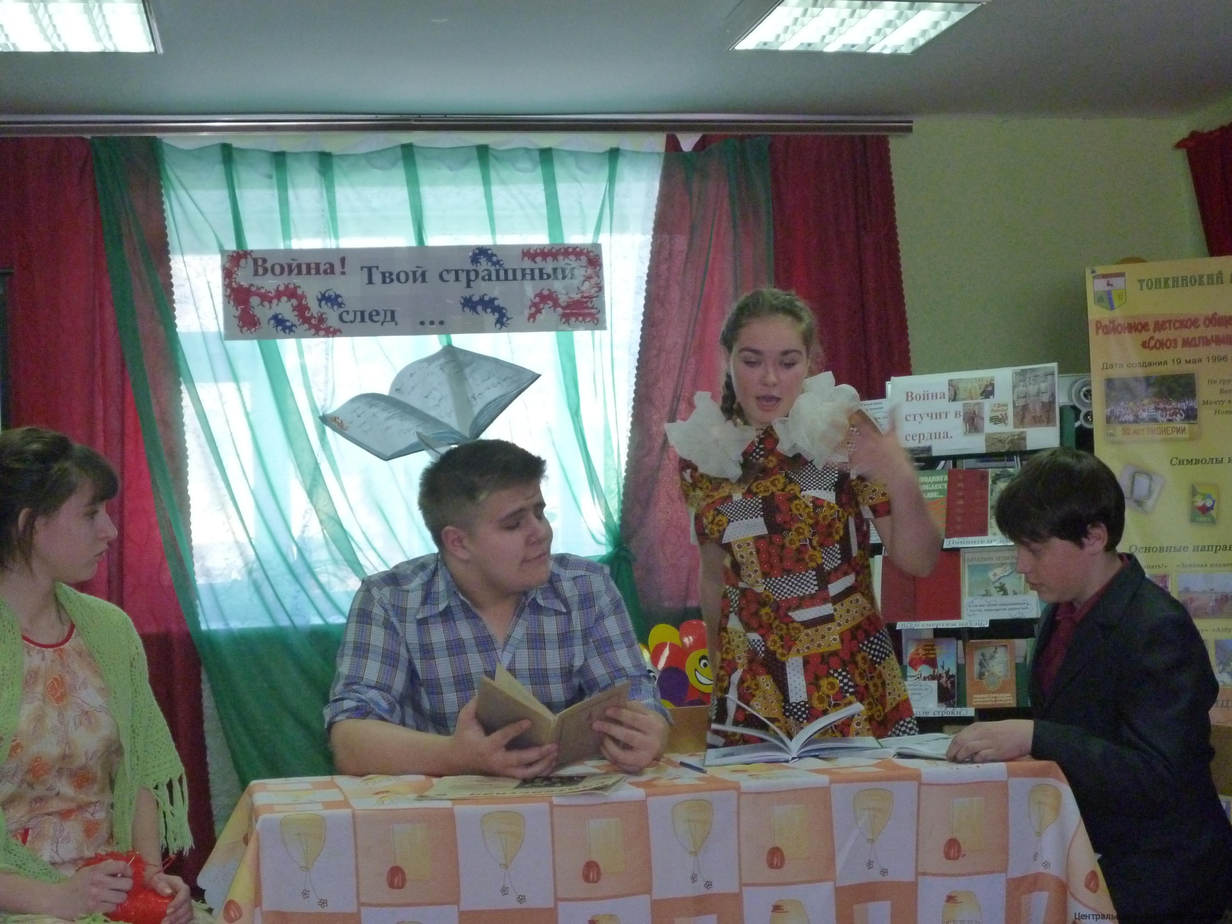 Катя праздник эрот рассказ фото 740-348